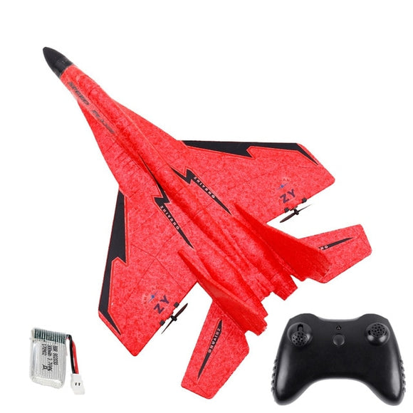 300M RC Distance EPP Foam Glider Airplane 3pcs-RC Airplanes-Remote Control War Planes-Army Airplanes-theradiowar