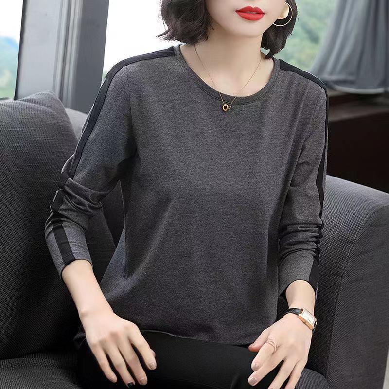 【Buy 1 Free 1】Korean color-blocking long-sleeved cotton T-shirt【M-5XL】