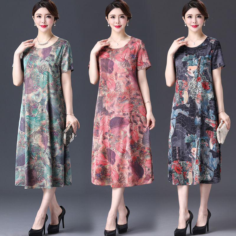 【Buy 1 free 1】New large size loose ice silk dress
