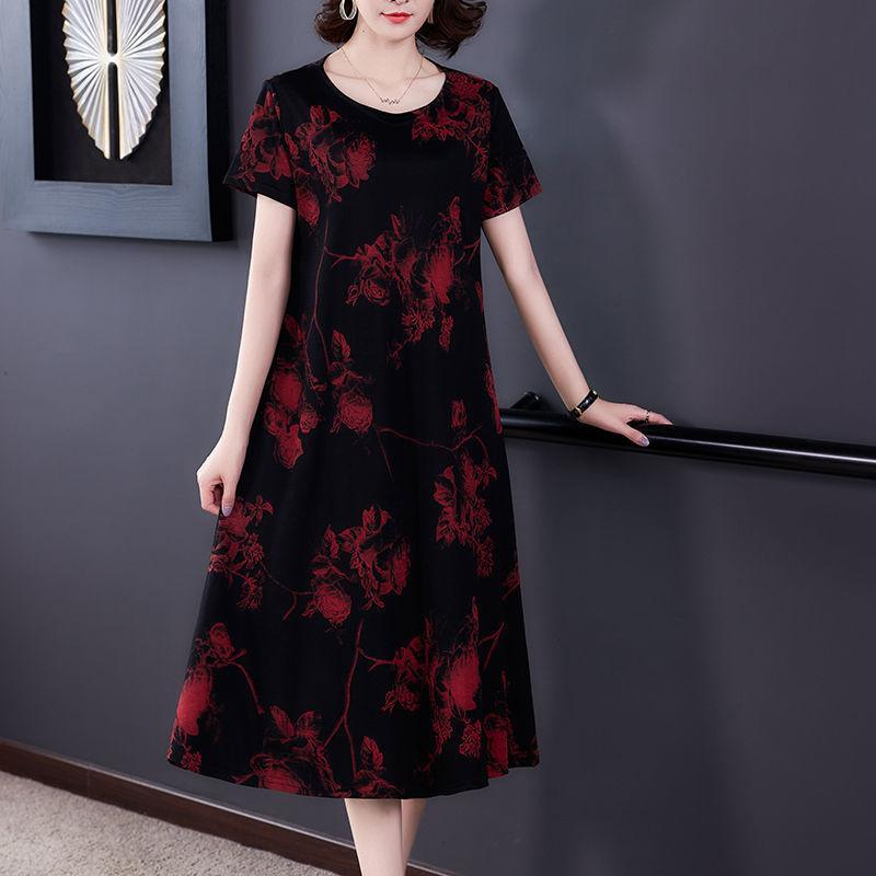 【Buy 1 free 1】Casual plus size round neck print dress