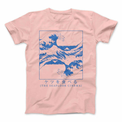 Peach Tee - Boketo Media