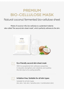 Anti-Aging Bio-Cellulose Mask (5 Sheets)