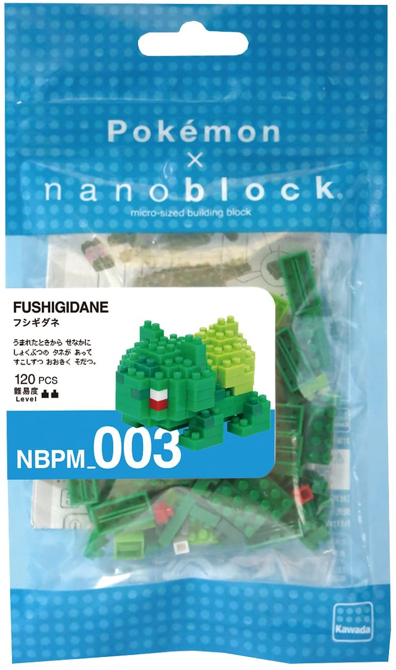 Pokemon Nanoblock Bulbasaur
