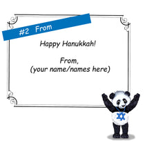 Load image into Gallery viewer, Customized childrens book - Hanukkah - Page 1 Option 2