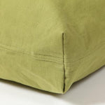 Washable Rectangular Dog Bed Cover -  Leaf Twill
