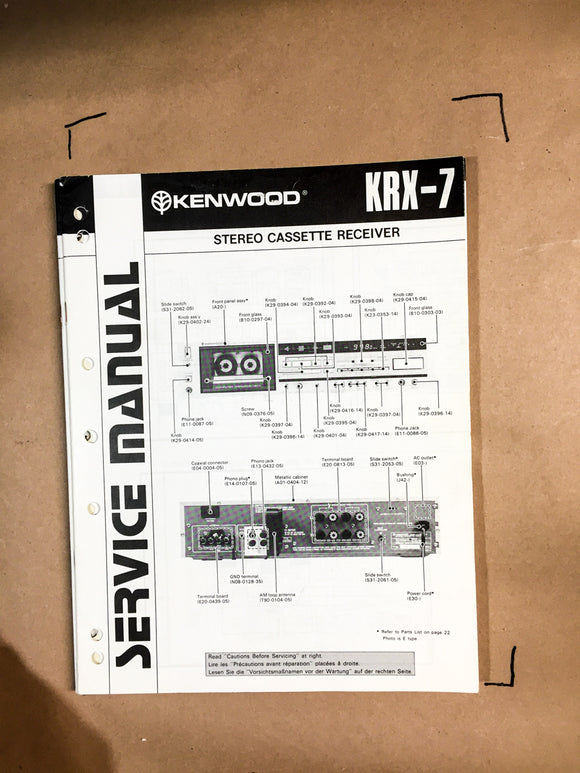 Kenwood KRX-7 #1 Cassette Service Manual *Original*