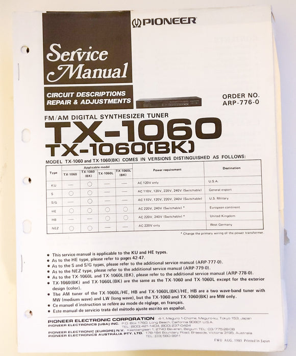 Pioneer TX-1060 Tuner Service Manual *Original*