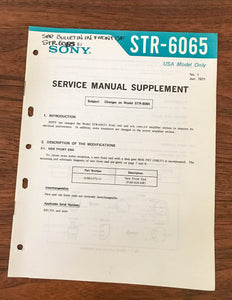Sony STR-6065 Stereo Receiver Service Manual Supplement *Original*