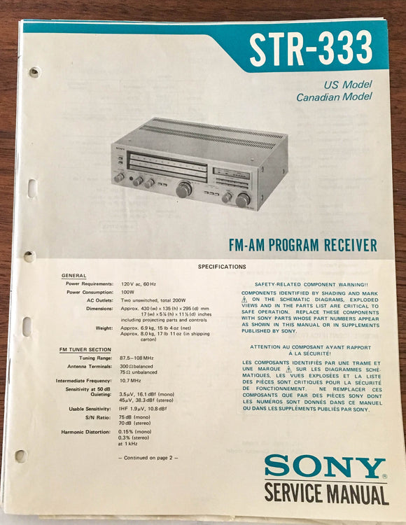 Sony STR-333 Stereo Receiver Service Manual *Original*