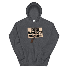 Load image into Gallery viewer, Zindabad Unisex Hoodie