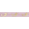 "Ballerina Pink & Gold Mermaids - 5/8"" Metallic Printed Fold Over Elastic"