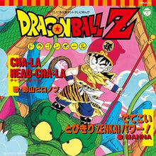 Load image into Gallery viewer, Dragon Ball Z : CHA-LA HEAD-CHA-LA / Detekoi Tobikiri ZENKAI Power!