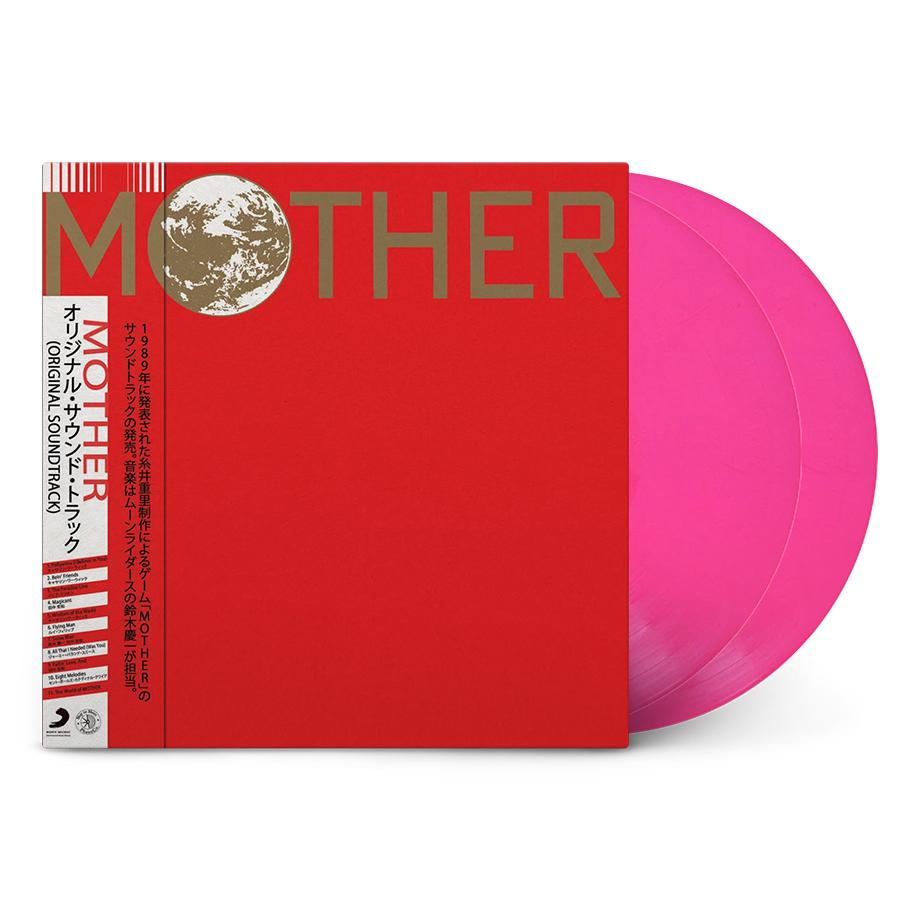 MOTHER | ORIGINAL VIDEO GAME SOUNDTRACK 2XLP