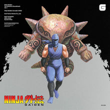 Load image into Gallery viewer, Ninja Gaiden: The Definitive Soundtrack Volume 1