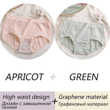 Load image into Gallery viewer, Women's Cotton Panties High Waist Briefs For Woman Graphene Crotch Antibacterial Comfort Underwear Skin-friendly Panty Intimate