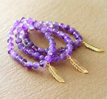 Load image into Gallery viewer, amethyst healing crystal beaded stacking stretch bracelet
