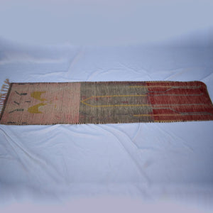 RADIYA Runner | 10x2'5 Ft | 3x0,7 m | Moroccan Colorful Rug | 100% wool handmade - OunizZ