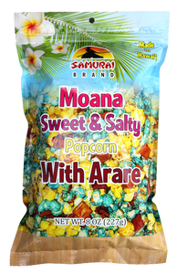 Packaged Popcorn: Moana Sweet and Salty Popcorn (8 oz.)