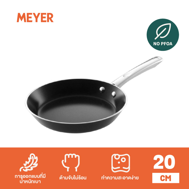 MEYER New Excellence Open French Skillet กระทะทรงตื้น ขนาด 20 ซ.ม. (13519-T)