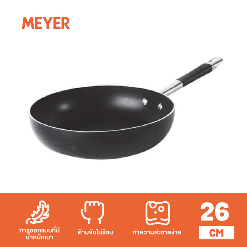 PROFESSIONAL CHOICE  26ซม. OPEN FRENCH SKILLET กระทะทรงตื้น (19501-T)