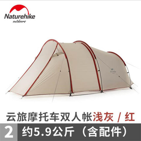Image of Naturehike Cloud Tourer 2