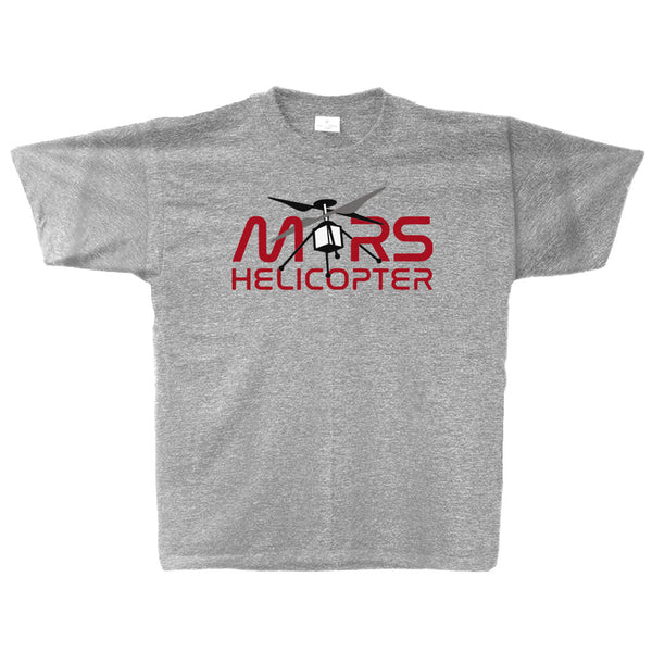 Mars Ingenuity Helicopter Logo Space Adult T-shirt
