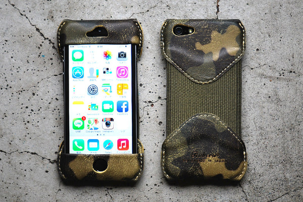 iPhone 5 / 5s Case - Camouflage