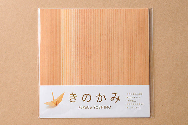 Wooden Craft Paper