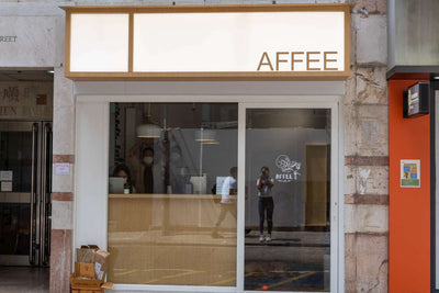 香港咖啡店 — 阿啡 AFFEE - Affair with coffee