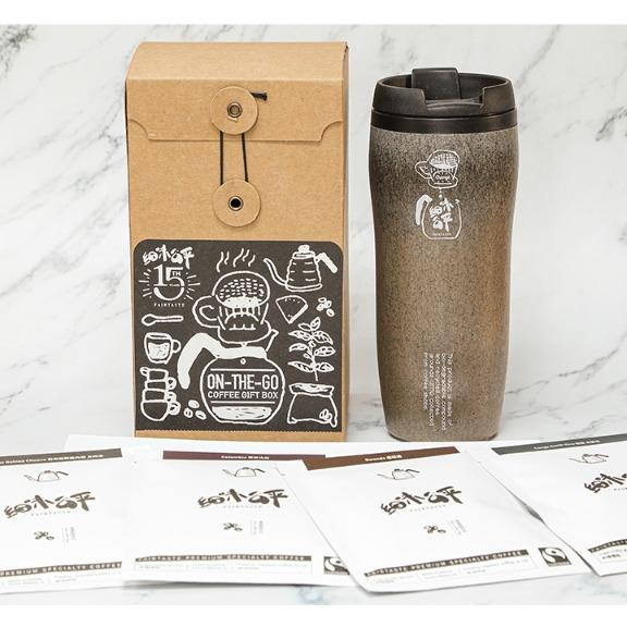 ON-THE-GO COFFEE GIFT BOX