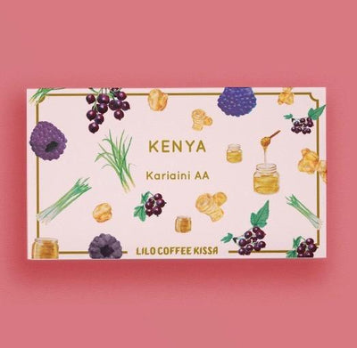 'Kissa limited' KENYA Kariaini AA By Lilo Coffee
