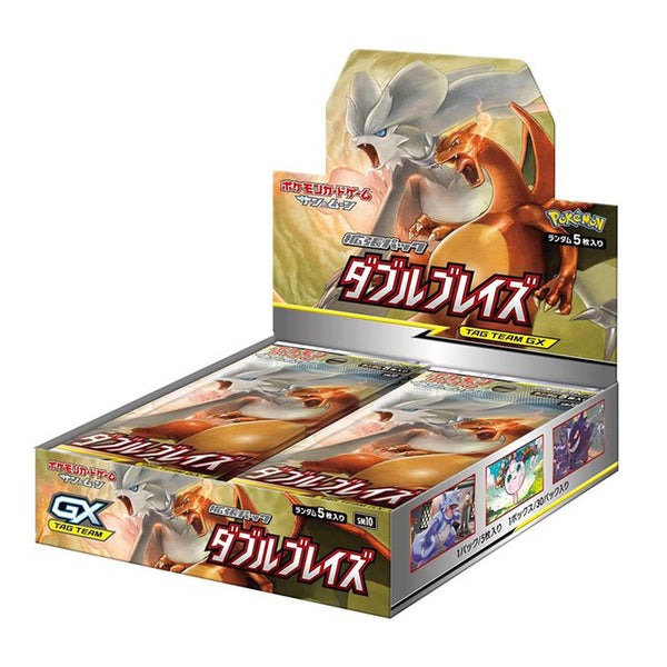 Pokemon Double Blaze SM10 Display Japanisch