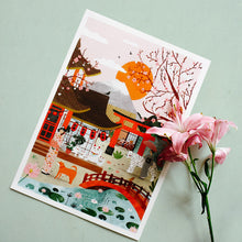 Load image into Gallery viewer, A4 Poster -  Welcome to Japan
