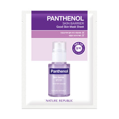 GOOD SKIN PANTHENOL MASK SHEET (1+1)