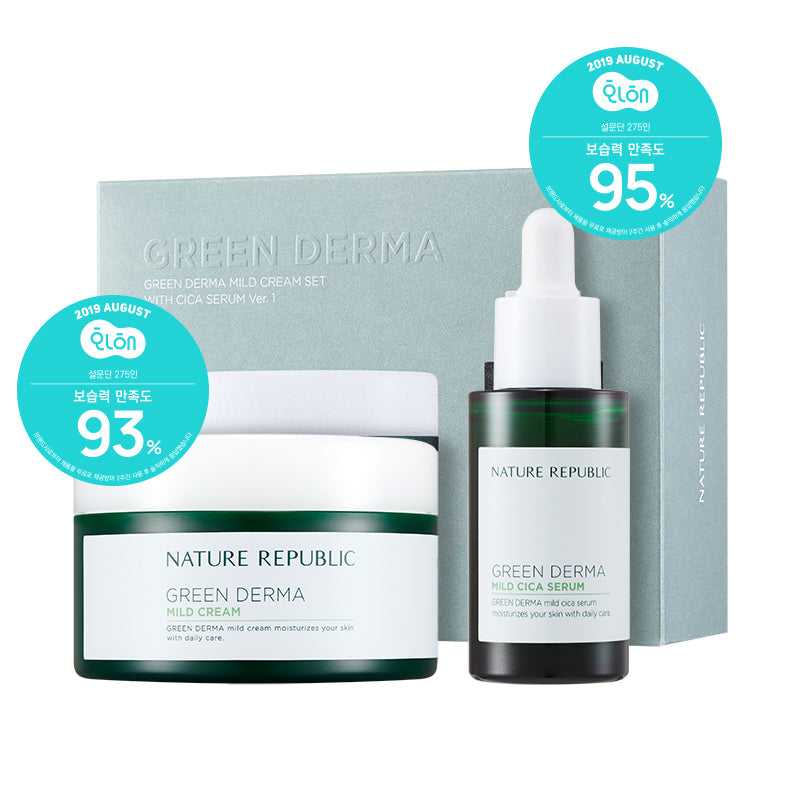 GREEN DERMA MILD CREAM SET WITH CICA SERUM
