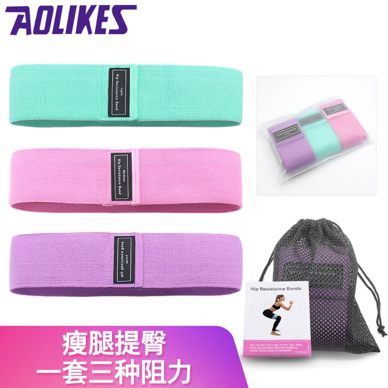 3 Pcs Fabric Resistance Bands Booty Band Set Yoga Sports Fitness Hip Training Gym Equipment Workout Elastic Elast Glute Band