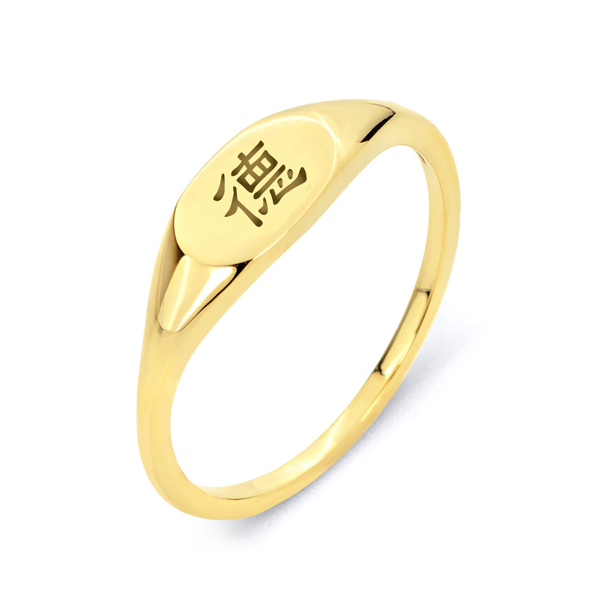 10k Gold Kanji Signet Ring Symbolizing Virtue, De, The Symbol of Virtue and Morality