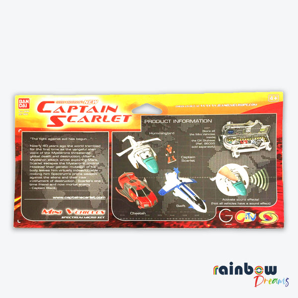 Captain Scarlet Stallion Ride Bike