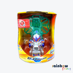 Battle B-Daman DHB Kids Toy