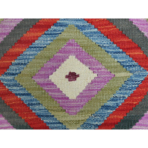 "Shrugs Flat Weave 2'7""x3'7"" Colorful Afghan Kilim Reversible, Soft To The Touch Wool Pile Hand Woven Oriental Rug"