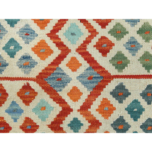 Shrugs Flat Weave 3'x4' Colorful Afghan Kilim Tribal Design Velvety Wool Flat Weave Hand Woven Reversible Oriental Rug