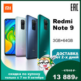 "Redmi Note 9 Mobile phone Smartphone Cellphone Xiaomi  MIUI Android 3GB RAM 64GB ROM MTK Helio G85 Octa core 18W Fast Charge 5020 mAh Battery 6.53"" 48MP Camera WIFI Blth 5.0 Dual SIM 27978 27979 27983"
