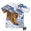 Tiger Lost In Mountain EZ10 1003 All Over T-Shirt