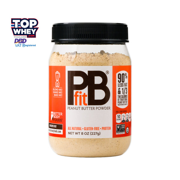PBfit Peanut Butter Powder 8oz