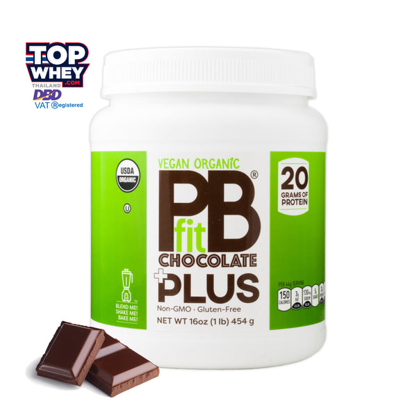 PBfit Vegan Organic Chocolate Plus Protein - 1lb