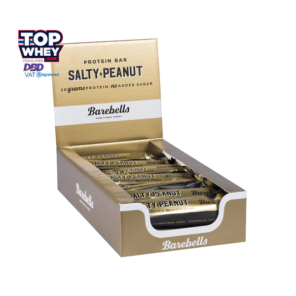 Barebells โปรตีนบาร์ - 12pcs (1 Case) - Salty Peanut