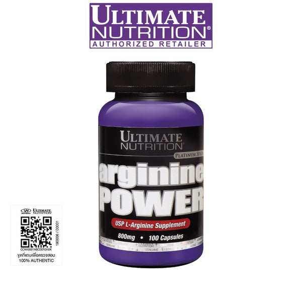 Ultimate Nutrition Arginine Power 100 Caps