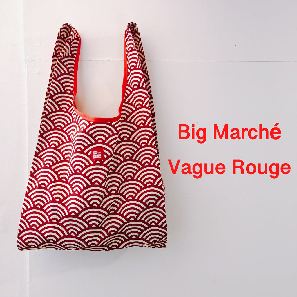 Big Marché wave Rouge
