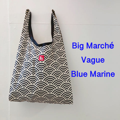 Big Marché wave Blue Marine