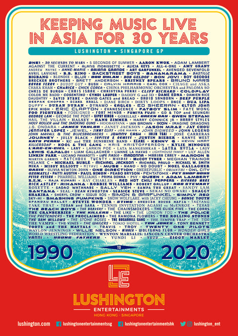 Lushington 30-Year Anniversary Poster (Red Wave)